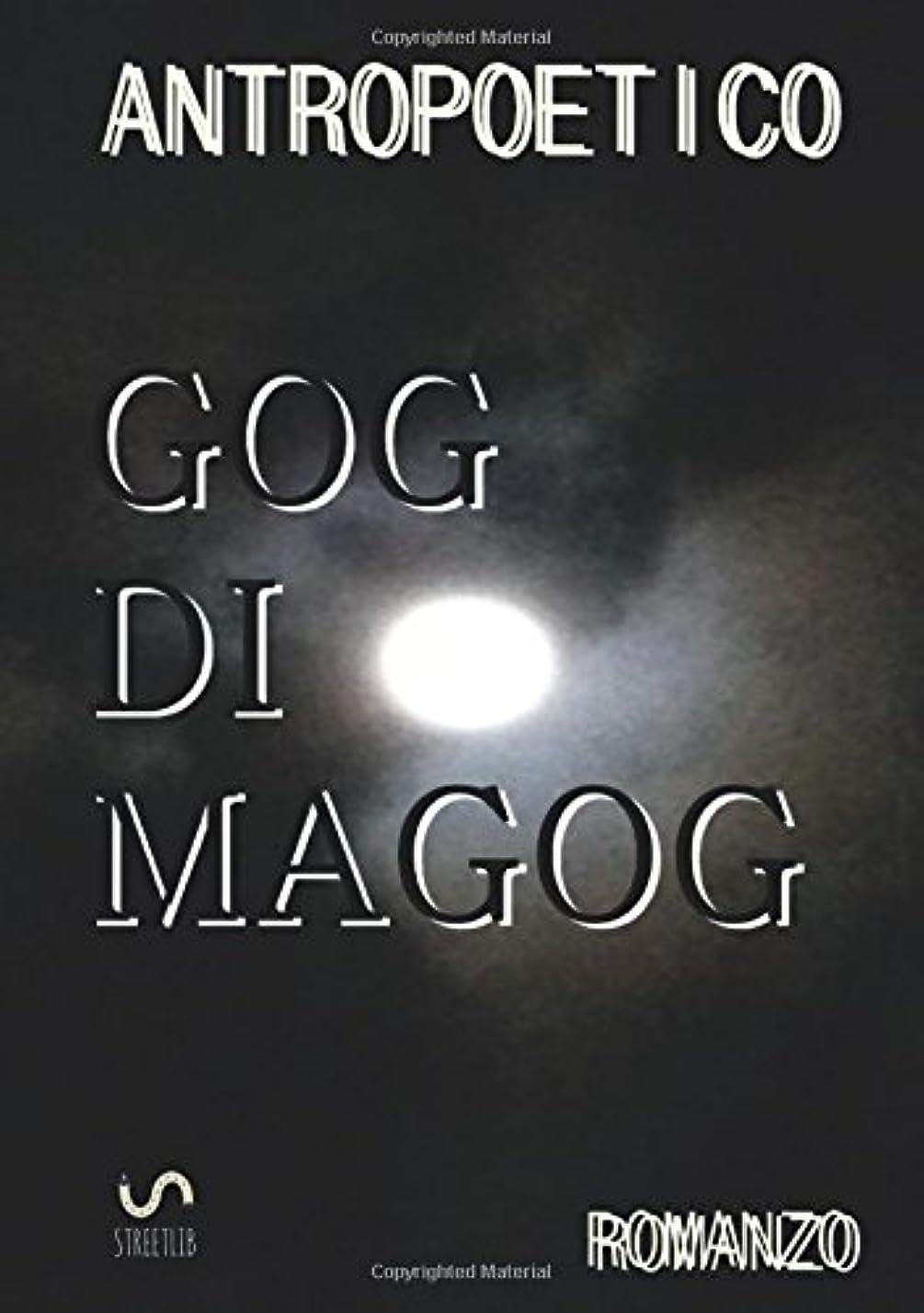 火山学関連付ける確執Gog di Magog