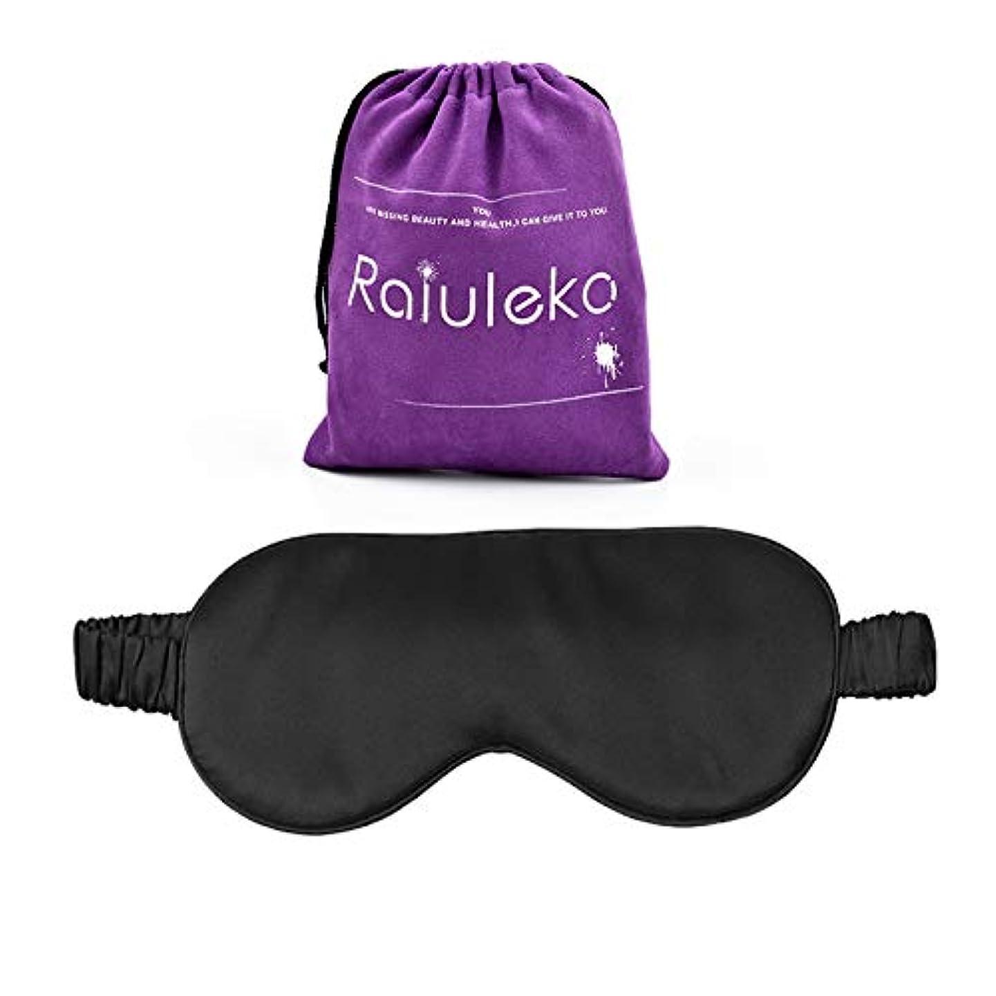 無臭ヒット軸NOTE Raiuleko 100%ピュアシルクスリーピングアイマスクしなやかなアイシェードポータブルトラベルアイパッチ通気性のある滑らかで高級なシェーディングスリープマスク