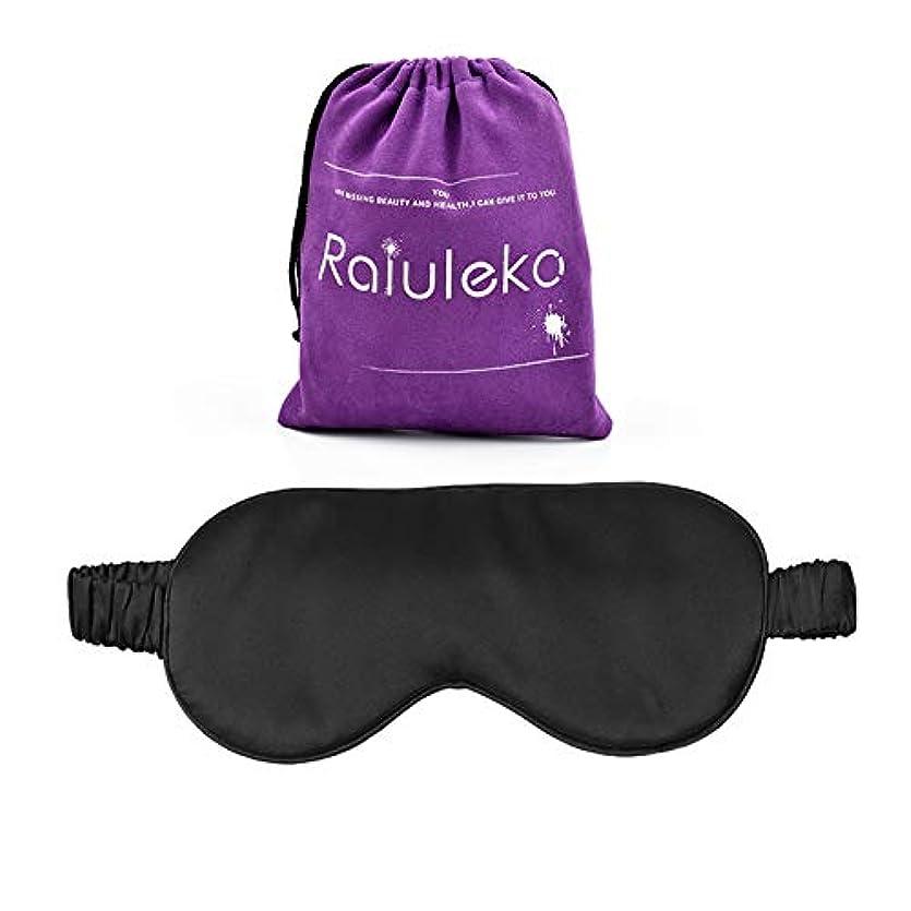 注釈雨の手段NOTE Raiuleko 100%ピュアシルクスリーピングアイマスクしなやかなアイシェードポータブルトラベルアイパッチ通気性のある滑らかで高級なシェーディングスリープマスク