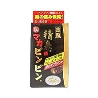 金粒精泉マカビンビン 75粒×(3セット)