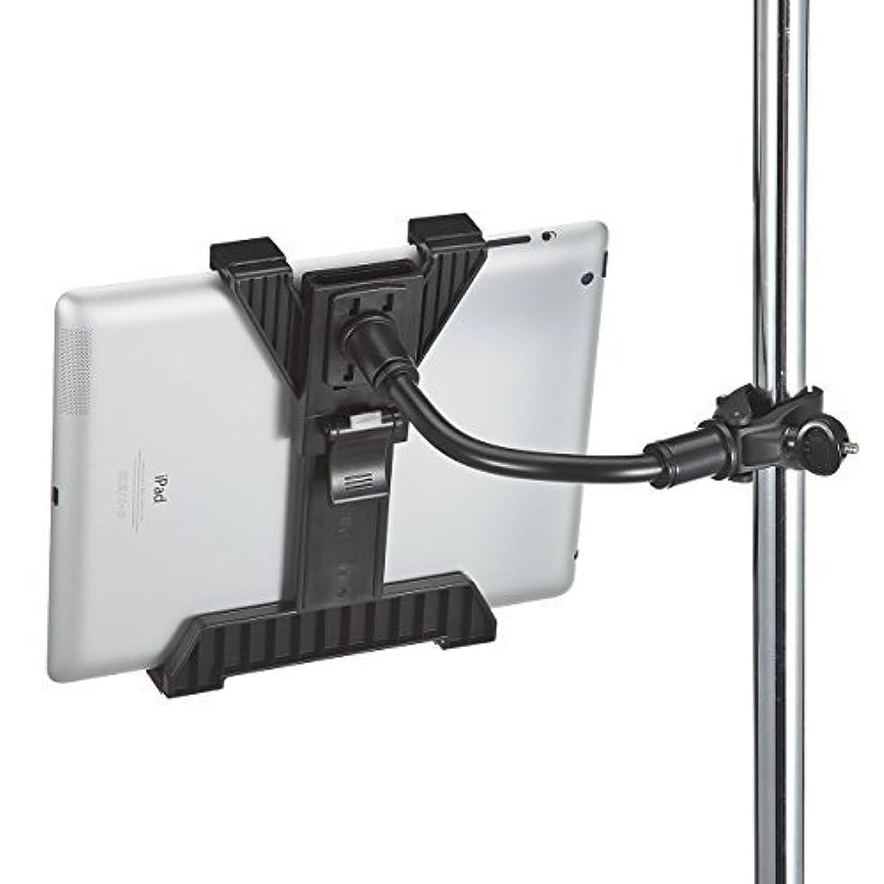 ライド異邦人を必要としていますサンワダイレクト iPad?タブレットアーム パイプ?ポール設置対応 クランプ式 7~10.5インチ対応 100-LATAB001