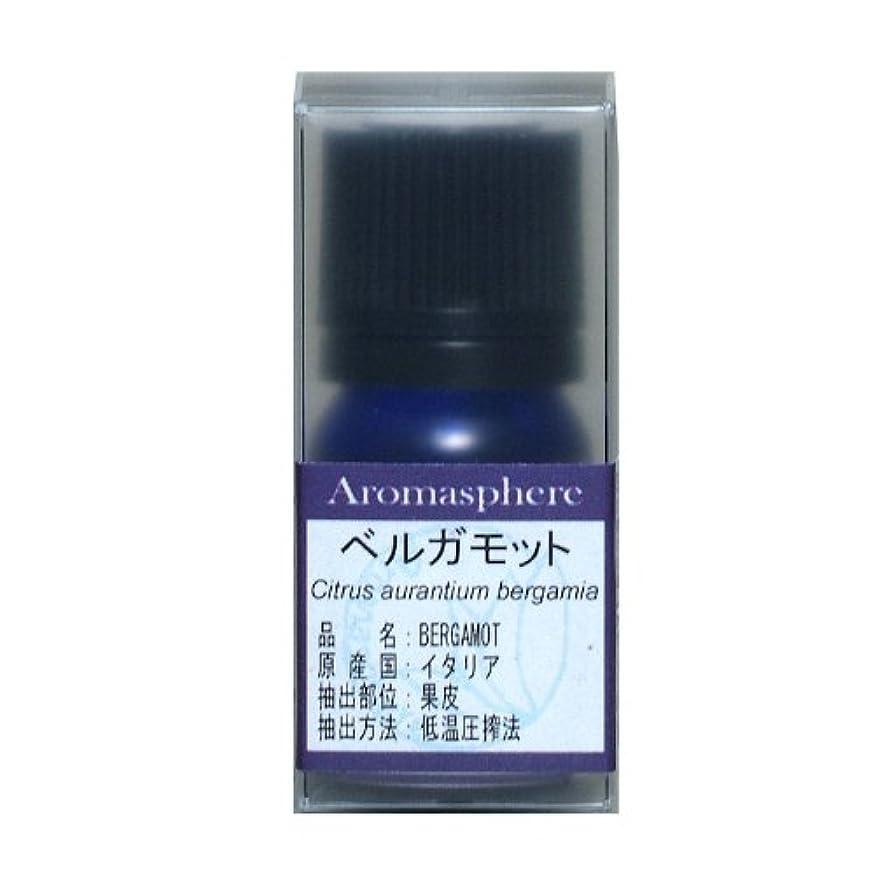 学んだ本当にオセアニア【アロマスフィア】ベルガモット 5ml エッセンシャルオイル(精油)
