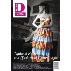 National Clothes and Fashion of Central Asia (Discovery Central Asia, 31)