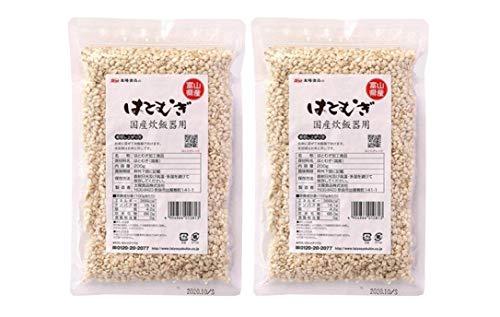 無添加 国産 はとむぎ 炊飯器用 200g×2個 ★ ネコポス ★富山県産「はとむぎ」を100%使用しております。又、グルテンは含まれていませんので、安心してお召し上がりいただけます。