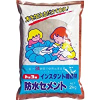 MATERAN 防水セメント 灰 2kg (1個入) NO5112-7209 【3095525】