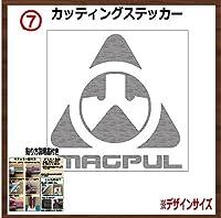⑦ マグプル MAGPUL カッティングステッカー ペリカン 車などに (シルバー, 6x6cm 【3枚組】)