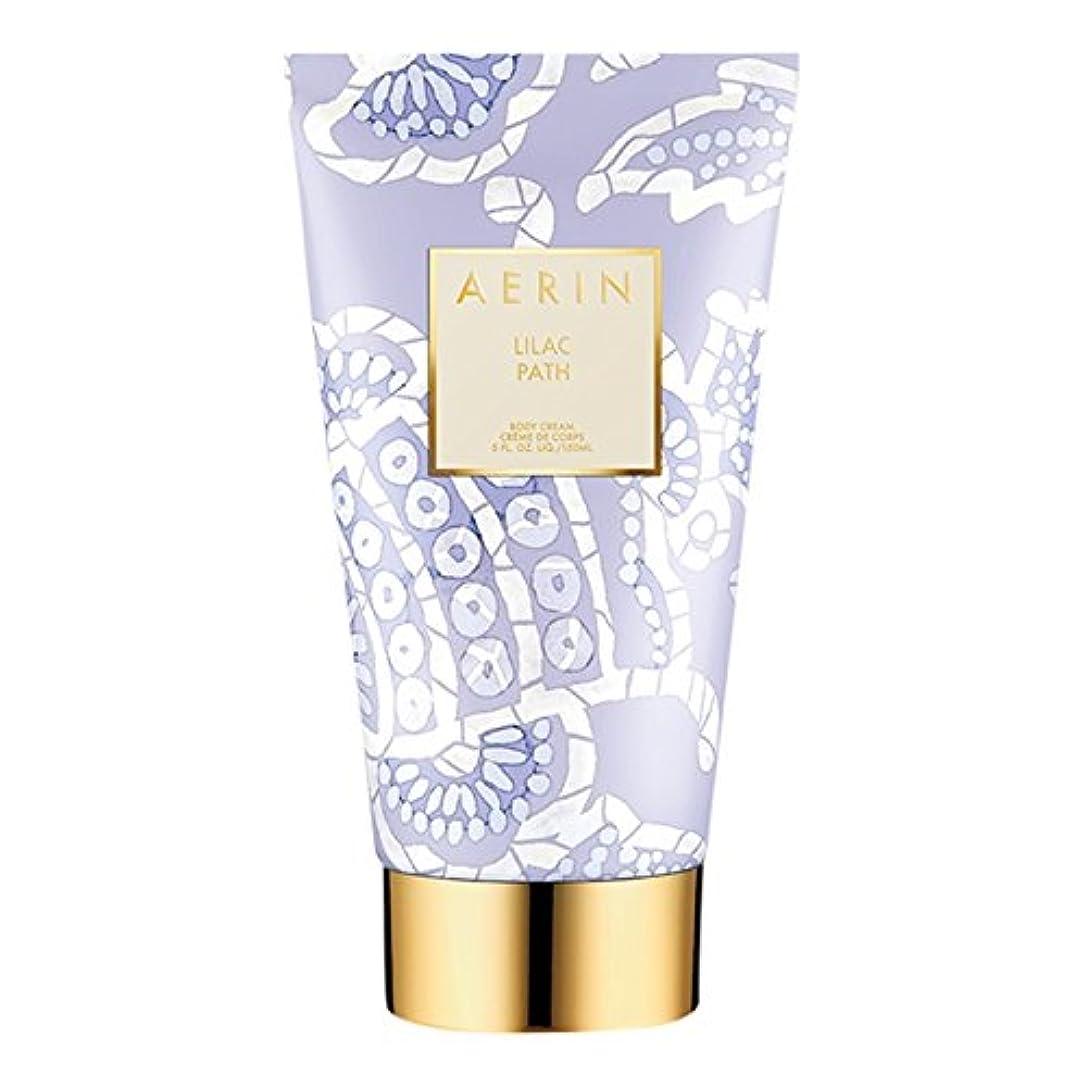 ページ甘味花に水をやるAerinライラックパスボディクリーム150ミリリットル (AERIN) (x6) - AERIN Lilac Path Body Cream 150ml (Pack of 6) [並行輸入品]
