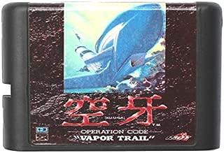 vapor trail arcade