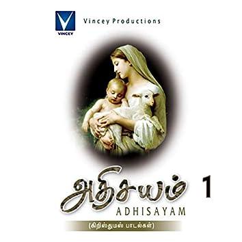 Athisayam Vol 1