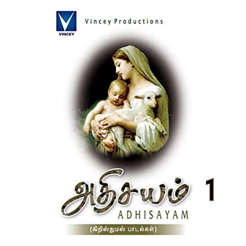 Jesintha, Krishnaraj, Carol, Donald, Jollyabraham, Hemajohn & M.K.Paul