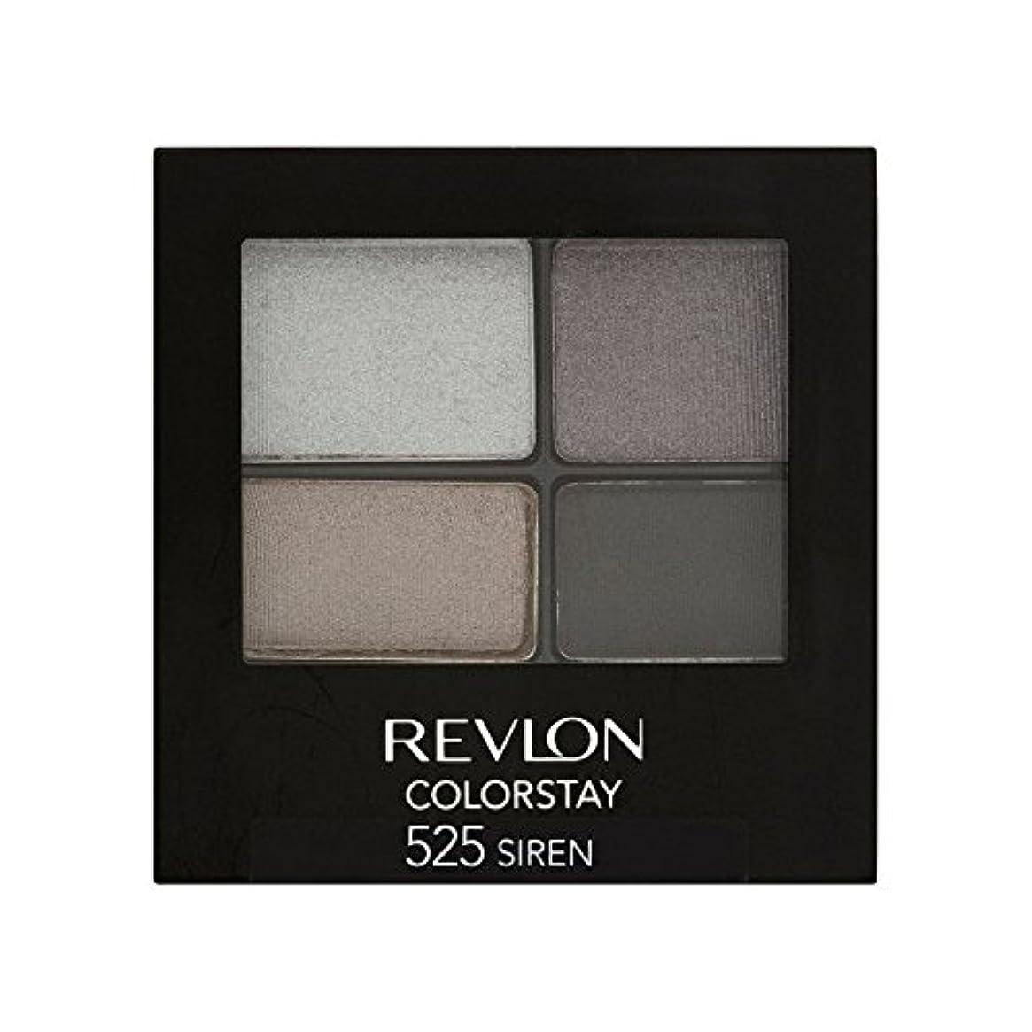 素晴らしいです異形反対レブロンの 16時間アイシャドウサイレン525 x4 - Revlon Colorstay 16 Hour Eye Shadow Siren 525 (Pack of 4) [並行輸入品]