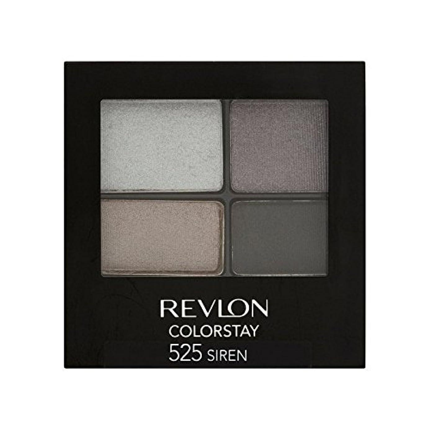 衝突する覗く負荷レブロンの 16時間アイシャドウサイレン525 x4 - Revlon Colorstay 16 Hour Eye Shadow Siren 525 (Pack of 4) [並行輸入品]
