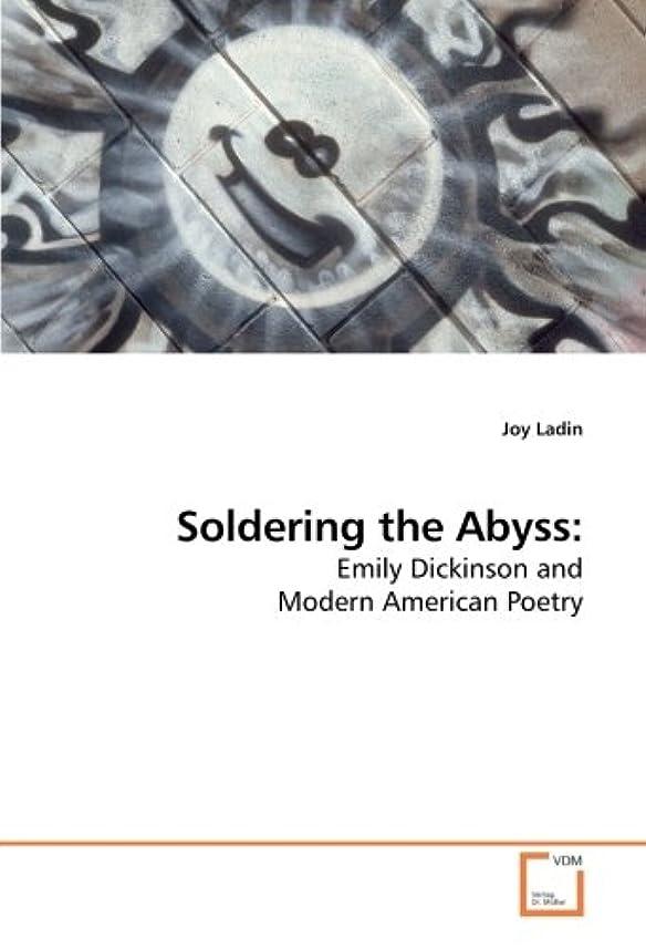 効率レルムナチュラSoldering the Abyss