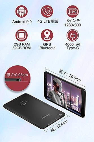 2021進化版モデルTECLASTP80Xタブレット8インチAndroid9.04GLTE1280x800HDIPSSC9863A8コア2GBRAM+32GBROMBluetoothWi-Fi