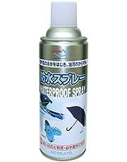 AZ(エーゼット) 防水スプレー 420ml AM947