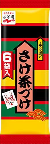 永谷園 さけ茶づけ 6食入×5袋