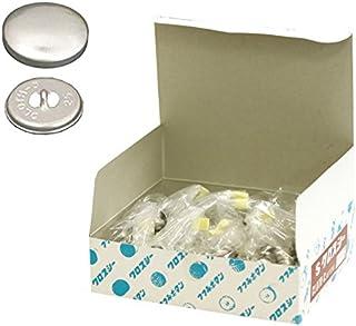 ClOTH-C クロスシー CGK12-600 ホームツツミボタン くるみボタン 補充用 ※打具別売 φ12mm 徳用600個入