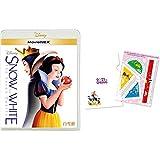 【メーカー特典付き】白雪姫 MovieNEX [ブルーレイ+DVD+デジタルコピー(クラウド対応)+MovieNEXワールド] [Blu-ray] (【特典】オリジナル・ステーショナリーセット - ディズニー スプリング・キャンペーン 2021 付き)