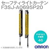 オムロン(OMRON) F3SJ-A0695P20
