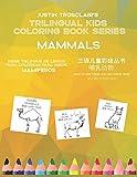 Trilingual Kids Coloring Book Series: Mammals: Serie rilingüe de ibros para colorear para niños: mam...