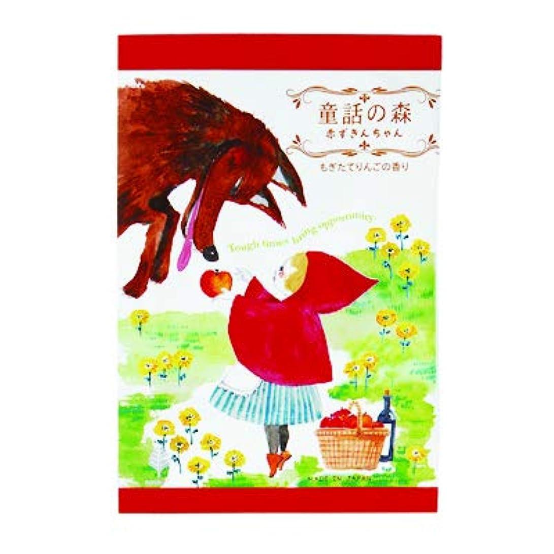 に渡ってどちらも旋律的【まとめ買い6個セット】 童話の森 赤ずきんちゃん