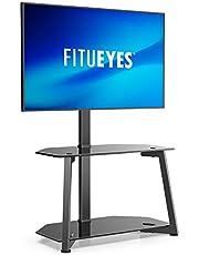 FITUEYES オーディオラック テレビスタンド タワーラック 23~55インチスクリーン対応 荷重40kg マウント付き 高さ調節可能 ガラス製 幅75cm TW-T20751MB-JP