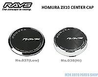 RAYS レイズ センターキャップ HOMURA 2X10 Center Cap 2種類 4枚 ホムラ LOW ロータイプ