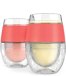 HOST Wine Freeze Cooling Cup, Set of 2, Double Wall Insulated Freezable Drink Chilling Tumbler with Freezing Gel, Glasses ...