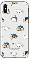 【iPhone11Pro・アイフォン11プロ】クレヨンしんちゃん フェイス パターン 透明クリアゼリーケース iPhoneケース Galaxyケース〈シロ〉