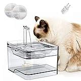 petnf Katzen Trinkbrunnen Katzenbrunnen 3L Automatisch transparent Hunde Wasserbrunnen Automatisch Leise Wasserspender mit 2 Aktivkohlefilter für Haustiere leise mit Aktivkohlefilter und Wasserhahn…