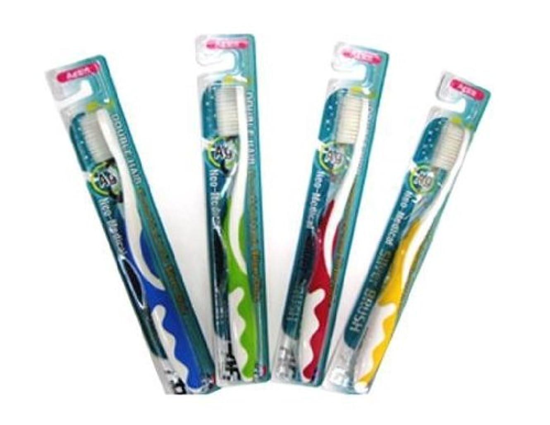 パケットベーシッククーポンネオG-1シルバー歯ブラシ 4色セット