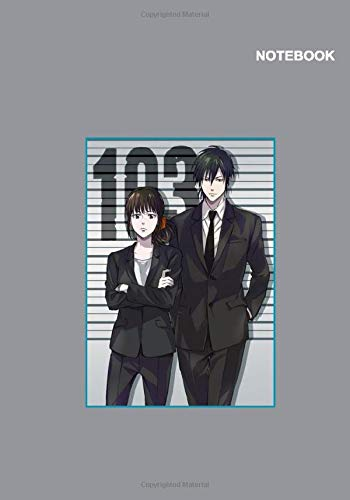 Psycho-Pass Kogami Shinya & Akane Tsunemori Anime Notebook Cover: (7 x 10 inches) Large, Classic Lined pages, 110 White Pager.