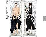 Dakimakura Anime Yuri On Ice // Body Pillowcase case for Personalize // Body Pillowcase Cover // Pillowcase // Body pillowcasecase