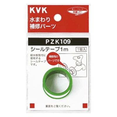KVK PZK109-15 シールテープ15m 1個