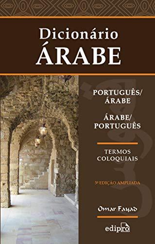 Dicionário Português/Árabe – Árabe/Português: Termos Coloquiais