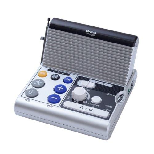 山善『リモコン付き手元スピーカー(YTR-200)』