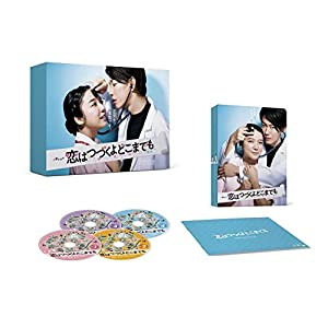 """「恋はつづくよどこまでも」Blu-ray BOX"""""""