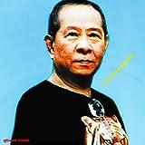 スリン・パークシリの仕事:特選ルークトゥン集 1960s-80s Classic Productions by Surin Phaksiri: Luk Thung Gems from the 1960s-80s
