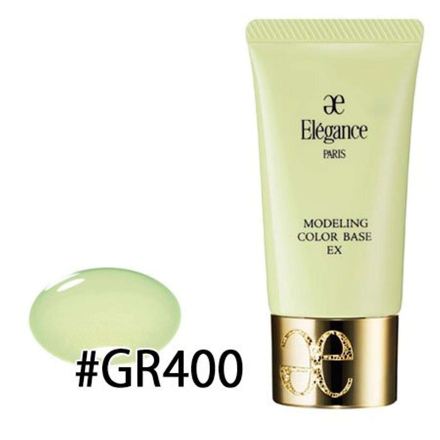 感情の媒染剤失敗エレガンス モデリング カラーベース EX #GR400