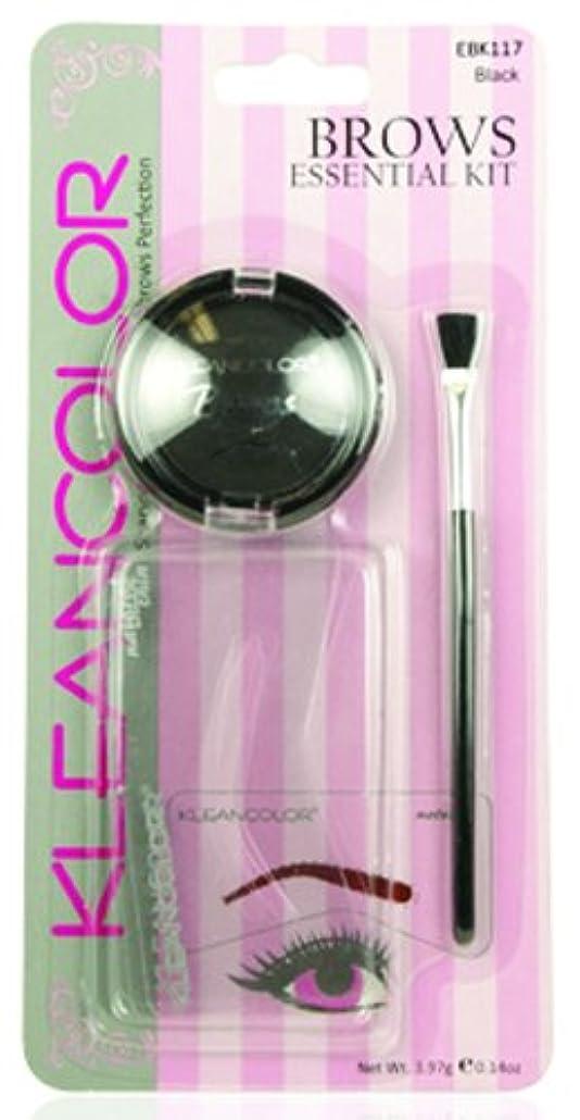 アドバンテージ皮肉なグリースKLEANCOLOR Brows Essential Kit - Black (並行輸入品)