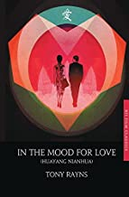 In the Mood for Love (BFI Film Classics)