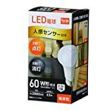 LED電球人感センサー(60w形相当) LDR9L-H-SE1 (60w形相当)
