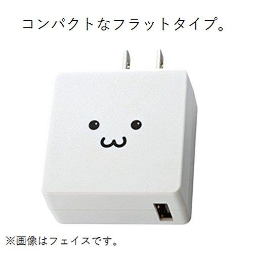 エレコムスマホ用AC充電器/2A/2台同時/USB-Aメス2ポート