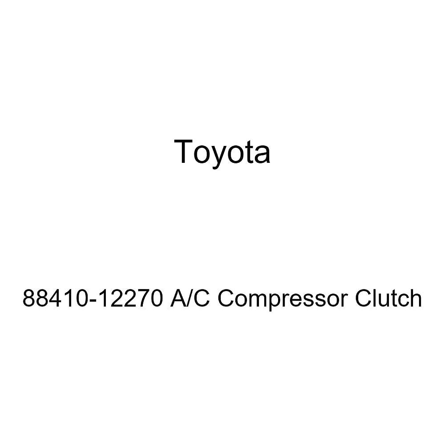 Toyota 88410-12270 A/C Compressor Clutch