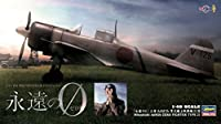 ハセガワ 1/48 「永遠の0」三菱 A6M2b 零式艦上戦闘機 21型