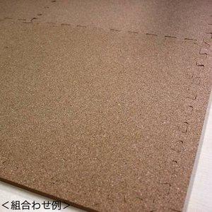 ノンホルやさしいコルクマット約2畳分サイドパーツラージサイズ(45cm)【床暖房対応防音】大判コルク製ジョイントマット