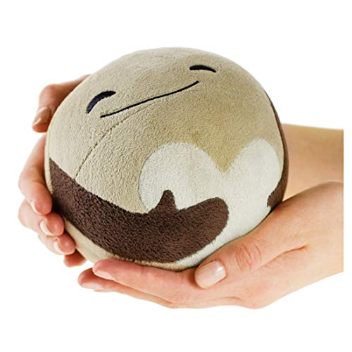 getDigital Planet Pluto Science Plush Toy for Geeks, Nerds, Adults and Teens - Cute Astronomy Stuffed Plushie with a Heart, modeled After Famous NASA Pictures - 5.5 inch Diameter