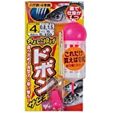 がまかつ(Gamakatsu) ちょい投げ ドボンサビキ(金) S159 4-0.8.