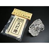 伊勢 - 宮忠 - 火打石セット 水晶