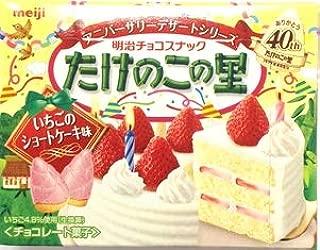 【冷蔵】明治 たけのこの里 いちごのショートケーキ 1箱(10入)